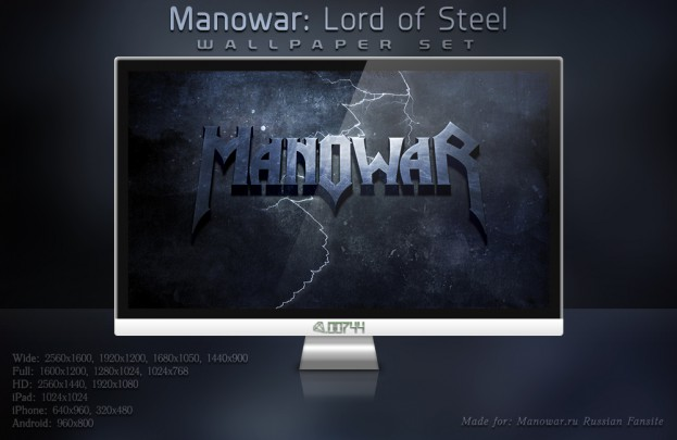 manowar__lord_of_steel_wallpaper_set_by_diamond00744